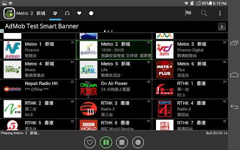 Best Hong Kong Radios screenshot 12