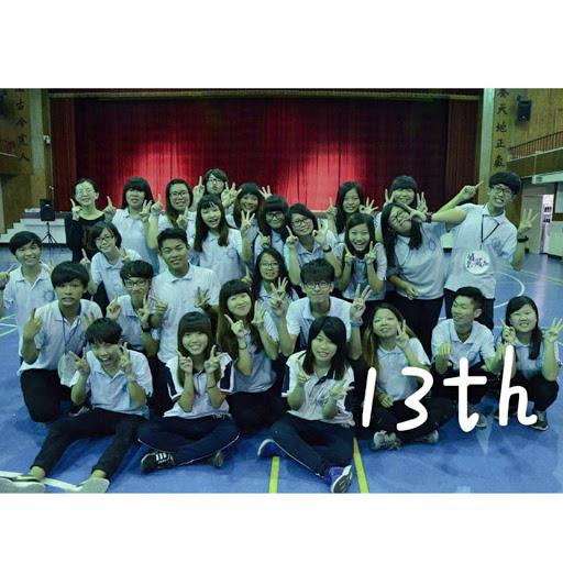 13TH學聯會 PTHC
