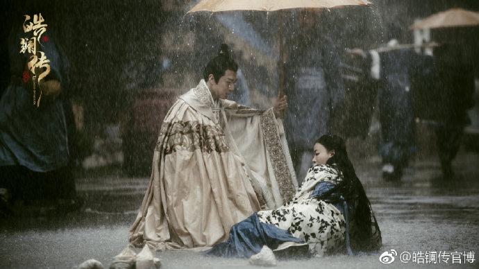 The Legend of Hao Lan / Beauty Hao Lan China Web Drama