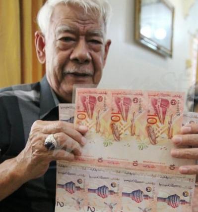 Pendedahan Rahsia Tulisan Pada Wang Kertas Yang Ramai Tak Tahu.png