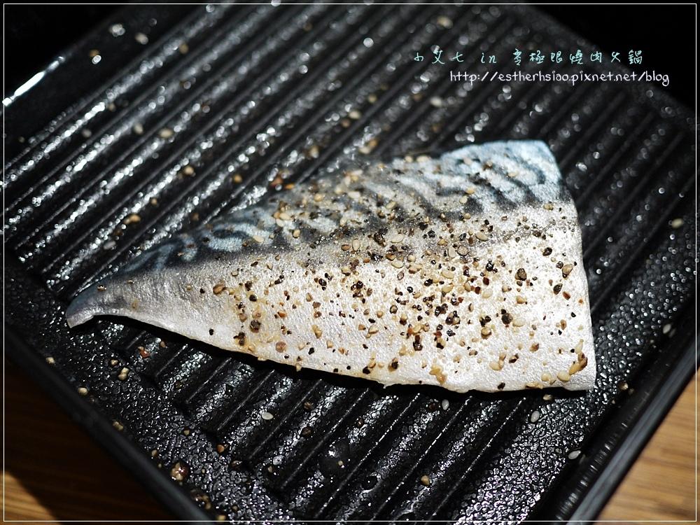 28 烤鯖魚