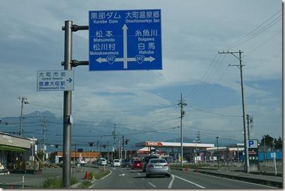 Tateyama_day01_123P1090973sml