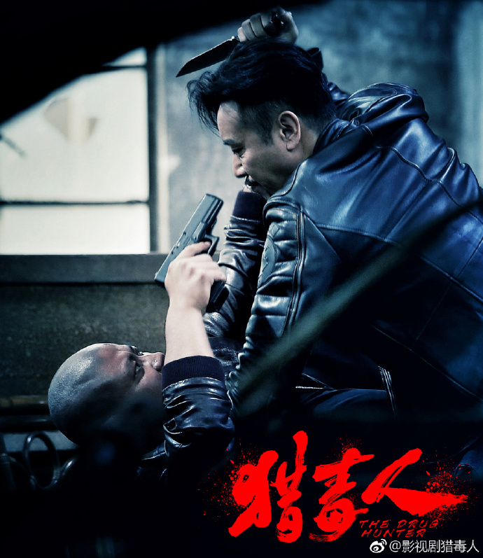 The Drug Hunter China Web Drama