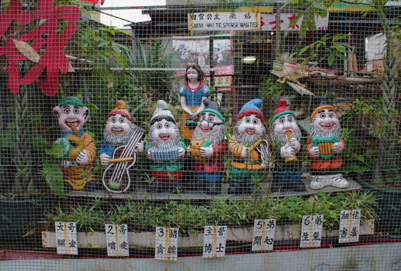 Snow white and seeking husband, tai o fishing village lantau, snow white needs a husband, snow white and the seven dwarfs, fairytale