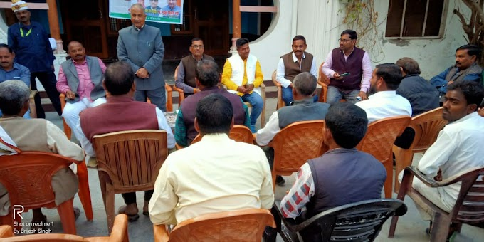 किसान गोष्ठी में सहकारिता मंत्री ने नये बजट में किसानों के बताये फायदेसंवाददाता राम कृपाल यादव कैसरगंज बहराइच भाजपा कार्यालय कैसरगंज