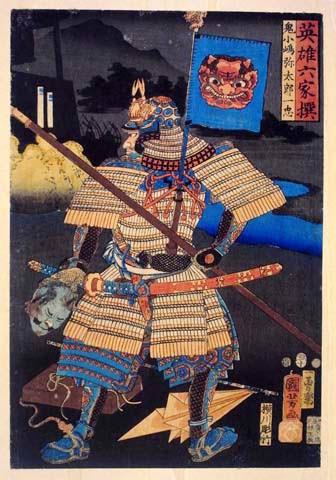 [SENGOKU JIDAI] Mes daimyōs / chefs de clans ! - Page 2 Onikojima_Yataro%25CC%2584