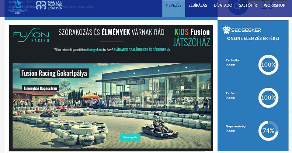 Honlap pályázatunk Az Év Honlapja versenyen 2015-ben