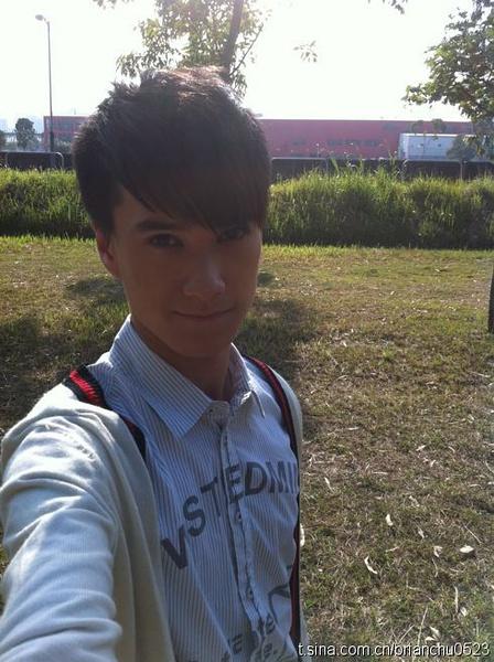 Brian Chu China Actor