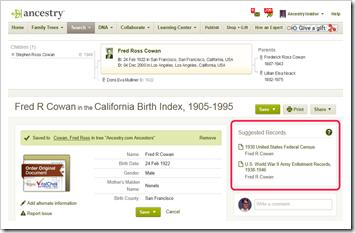 查看记录时,建议的记录列于右侧。