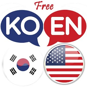 korean language dictionary english to korean