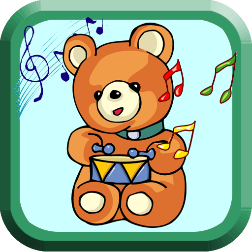 童謠歌曲 娛樂 App LOGO-APP試玩