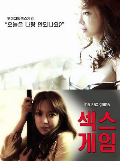 [เกาหลี 18+] Sex Game (2013) [Soundtrack ไม่มีบรรยายไทย]