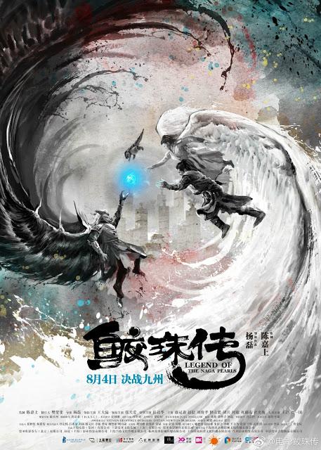 Legend of the Naga Pearls China Movie