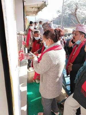 Geeta Kumari Gurung Chairperson