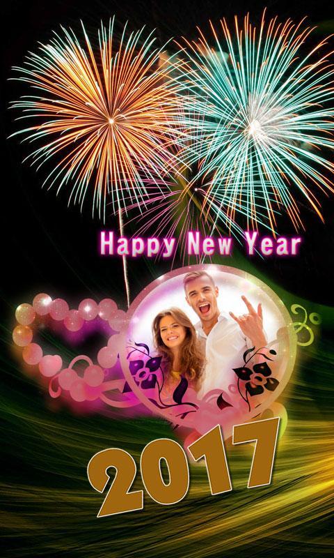 Happy new year abba happy new year with lyrics youtube filesydney happy new year photo frames screenshot m4hsunfo