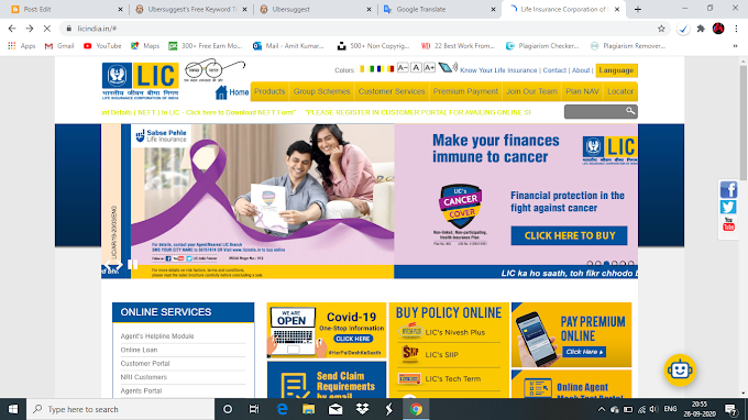 How to pay LIC premium online (Pay LIC payment online with or without registration)