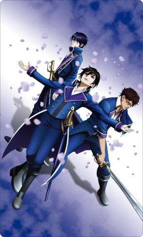 K: Seven Stories Movie 2: Side: Blue – Tenrou no Gotoku