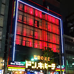 donki-hote department store on route to B-1 Dynamite!! in Roppongi, Tokyo, Japan