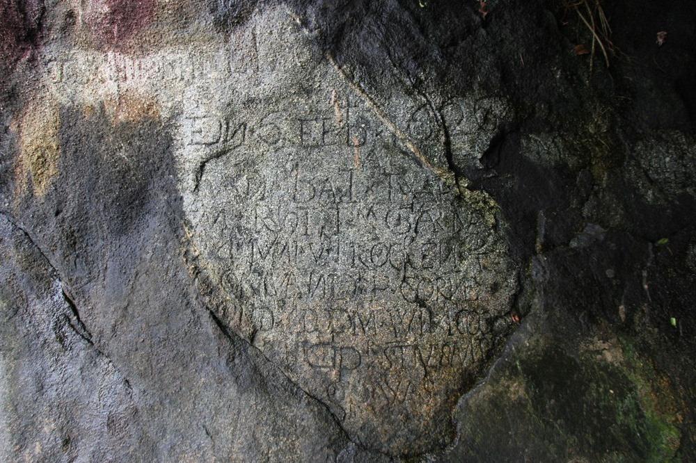 postal-stones-3