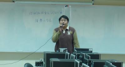 陳譽仁學長演講:從網路拍賣到網路代購