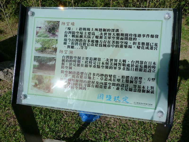 Tainan jour 7 - P1210355.JPG