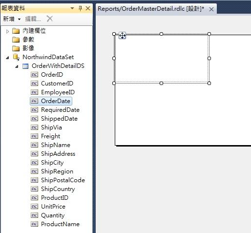 Adding View To dataset