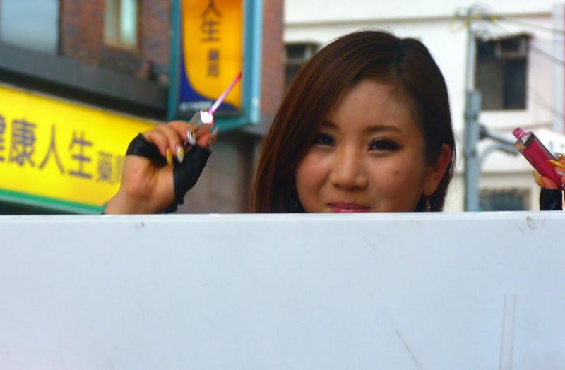 Ming Sheng Gong à Xizhi (New Taipei City) - P1340399.JPG