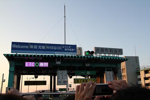 西日本鉄道「福岡オープントップバス」 赤塗装 車窓 都市高速呉服町料金所