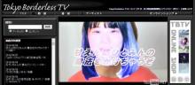 [Double Hinden] 2016/06/26 Sun 「ダブルひんでん」、やります !! [配信中] ひとみんのTV番組に、ひんでんちゃん、初登場。