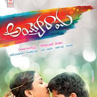 Ayyo Rama Posters