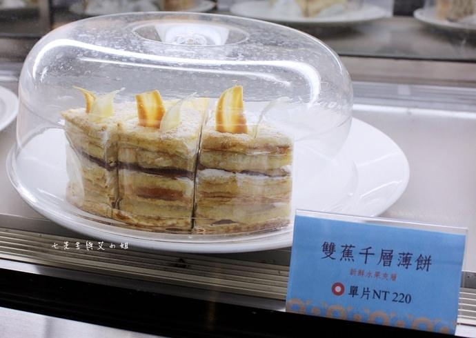 13 台南 深藍咖啡館 千層蛋糕