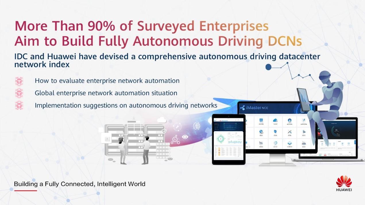 Huawei และ IDC เผยเทรนด์ศูนย์ข้อมูลองค์กรธุรกิจมุ่งสู่เครือข่ายแบบอัตโนมัติ