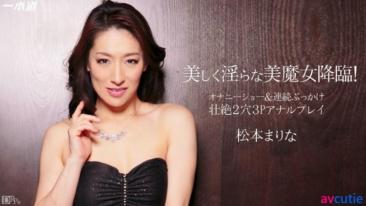 1Pondo Drama Collection - Marina Matsumoto (040114_782)