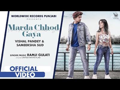 Marda Chhod Gaya Ramji Gulati Lyrics