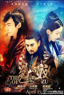 Xem phim Thục Sơn Chiến Kỷ - Kiếm Hiệp Truyền Kỳ - The Legend Of Zu