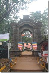 Ланка (1318)