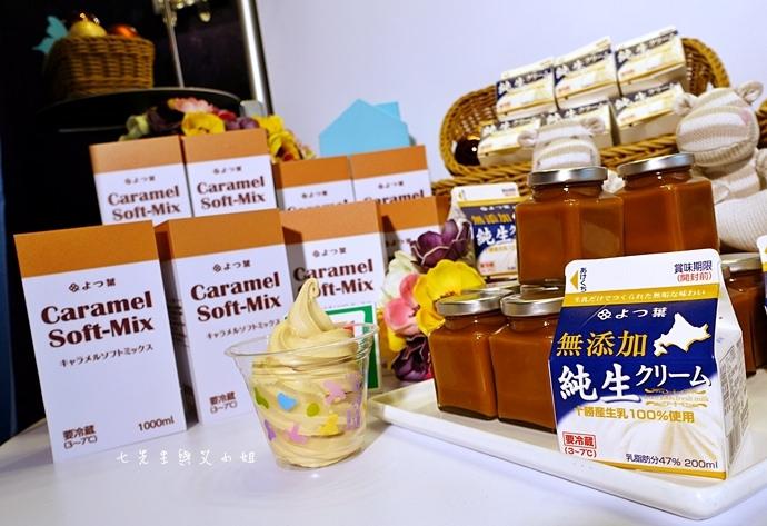 13 7-11北海道生牛奶糖霜淇淋 日本北海道生牛奶糖霜淇淋 日本北海道生牛奶糖霜淇淋