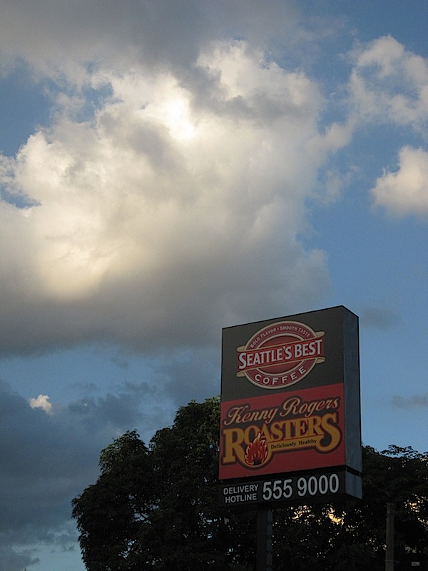 Seattle's Best Coffee and Kenny Rogers Roasters