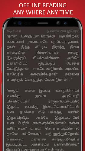f61ada7992 ... Alai Osai in Tamil (கல்கி) Android App Screenshot ...