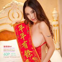 [XiuRen] 2014.02.10 NO.0100 陈思琪Art cover.jpg