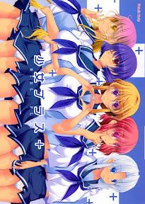 [barista (Kirise Mitsuru) Shoujo Plus+