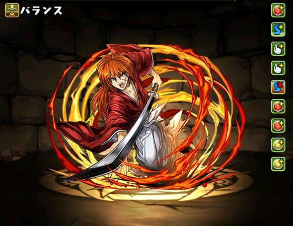 Puzzle-and-Dragon-Rurouni-Kenshin-Kenshin-Ultimate-Evolution-20160707