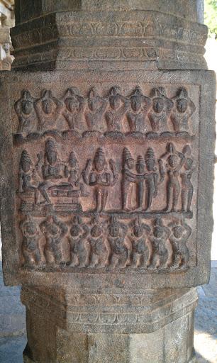 திருக்கல்யாணம்