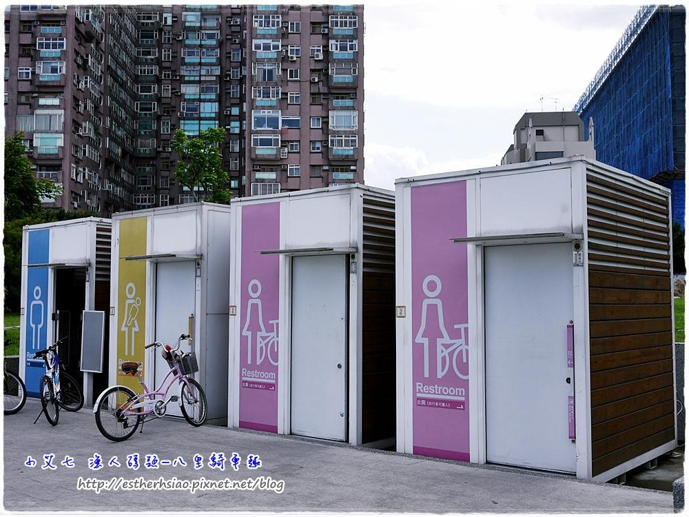 13 流動廁所貼心又乾淨