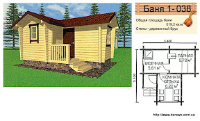 Проект бани 1 - 038