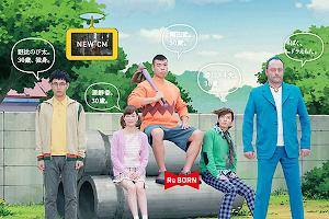Khi Chúng Ta Trở Thành Người Lớn - Doraemon poster