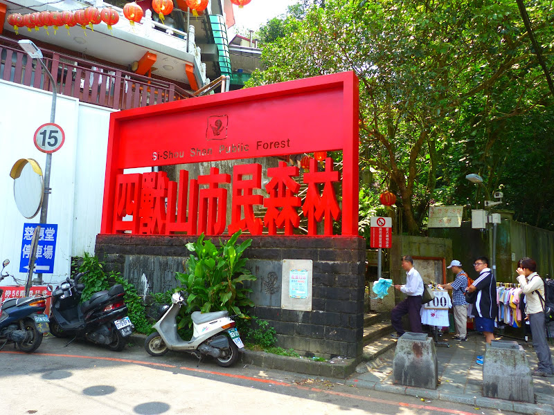 Si Shou Shan, en plein c�ur de Taipei