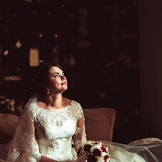 Nhiếp ảnh gia ảnh cưới Sergey Podolyako (sergey-paparazzi). Ảnh của 08.02.2019