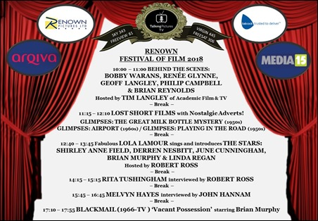 Festival Event 2018