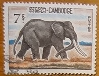 timbre Cambodge 005
